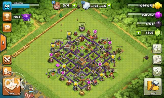 Sell Acc for COC TH 7 Max feh 1300 gohra