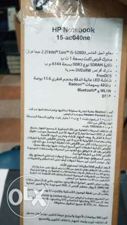 Hp 15 like new cor i5 5gth مصر الجديدة -  5