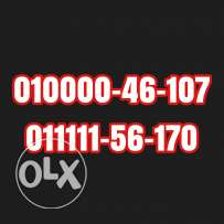 2 Special Numbers Vodafone & Etisalat for VIP& CO' s