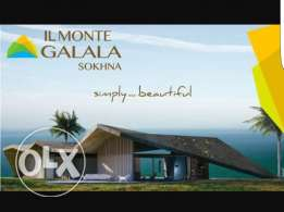 Very good opportunity ** ILMONTE GALALA **فرصة بالمونت جلالة