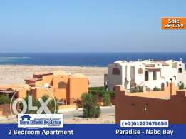 SS-1298 ~ Apartment for Sale in Paradise Resort / شقه للبيع بشرم الشيخ