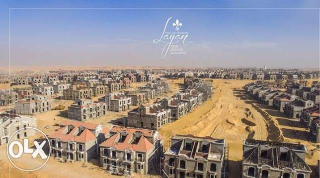 Town house at Layan Sabbour تاون هاوس ليان صبور