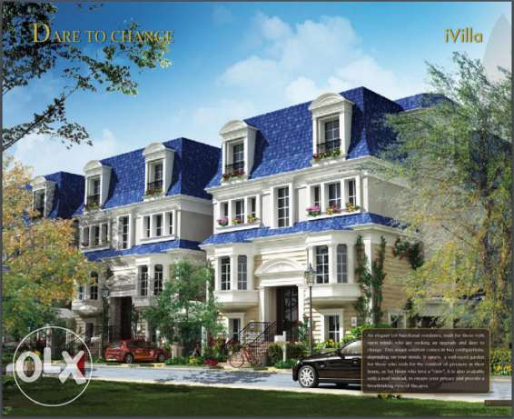 IvillaA Garden Middle 277m at Mountain View Executive التجمع الخامس -  5