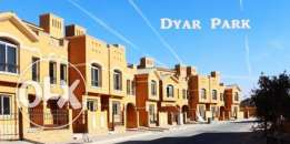 Dyar Park - Town House Middle