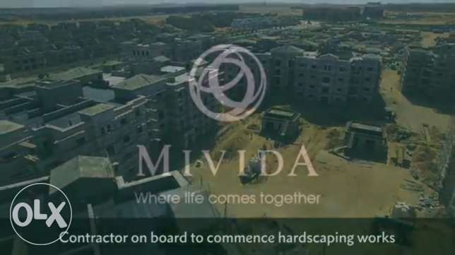 Mivida The Most Prime Location in Parcel 23