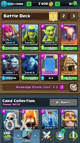 Clash royale account 15 epic 1 legendary Arena 7 الهرم -  5
