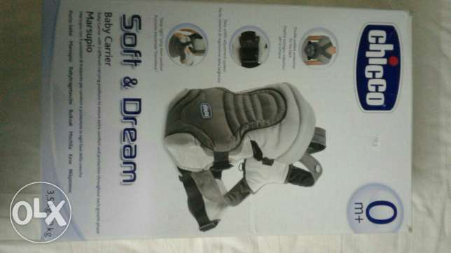 Baby carrier ترسا -  3