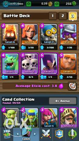 Clash royale arena 7 account حى الجيزة -  3