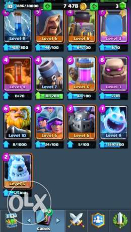 Clash royal 6 أكتوبر -  3