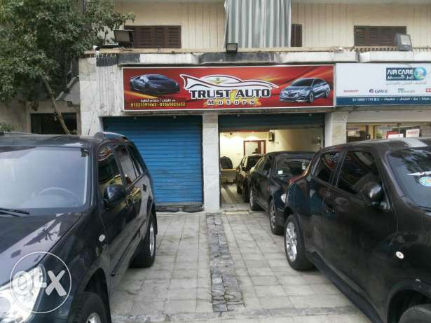 Trust Auto for selling cars