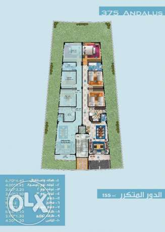 Apartments for Sale 155 m