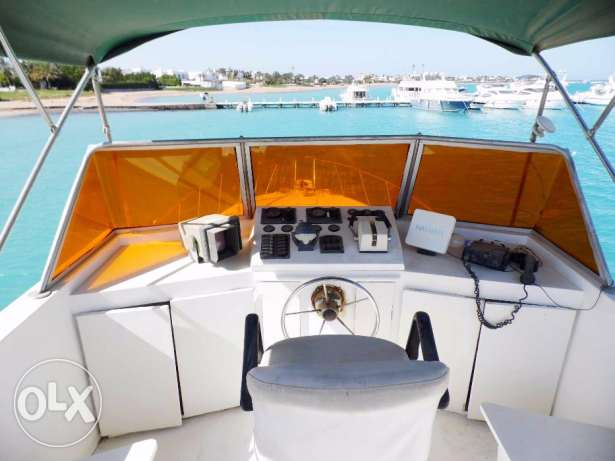 Sea Ray Yacht for sale