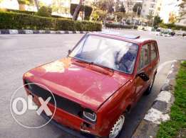 Seat 133, motor 127 for sale