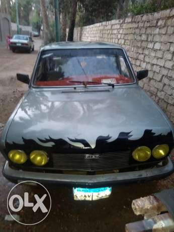 Fiat 131 for sale