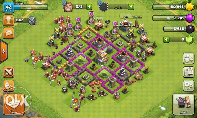 Clash of cleans كلاش أوف كلانس