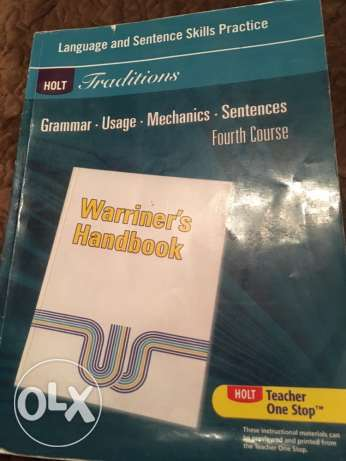 Holt book for Language and sentence skill practice