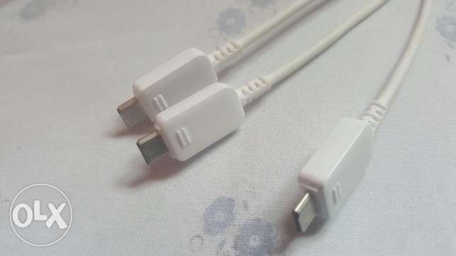 Samsung multi charging kit cable
