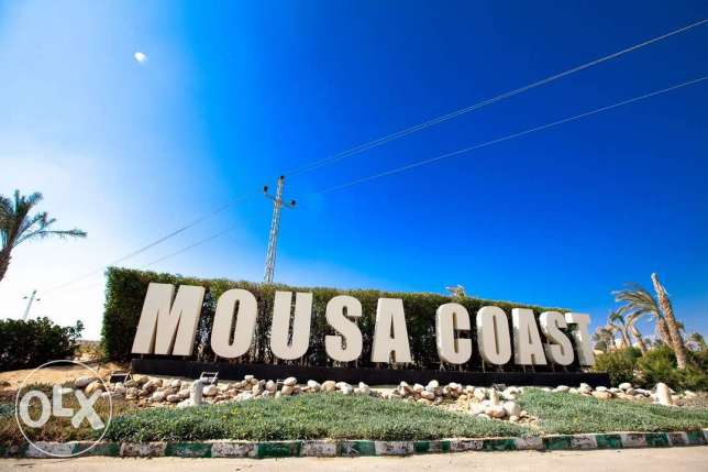Mousa coast Crystal lagoons Chalet for Sale