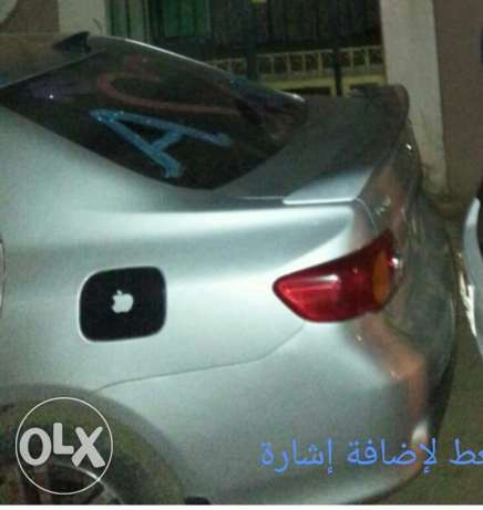 Toyota for sale فرصه للجادين