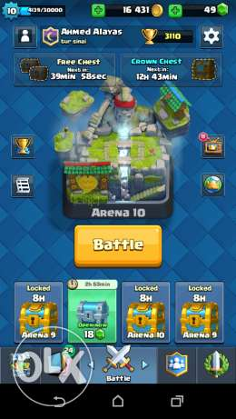Email clash royal and clash of clans and castle clash 6 أكتوبر -  2
