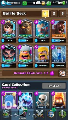 Arena 10 Clash royale account مصر الجديدة -  3