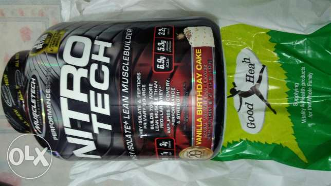 Supplement cell teach and nitro tech مصر الجديدة -  3