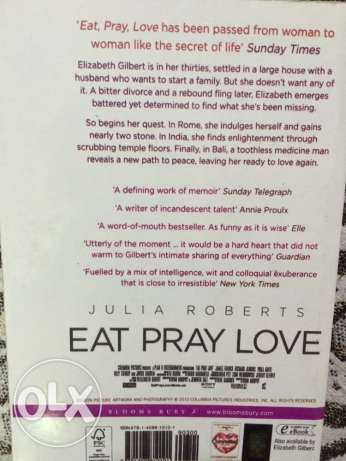 eat pray and love by elizabeth gilbert مصر الجديدة -  1
