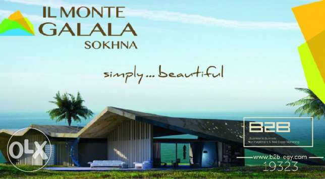 Reserve Your Chalet Now In IL Monte Galala With Installments