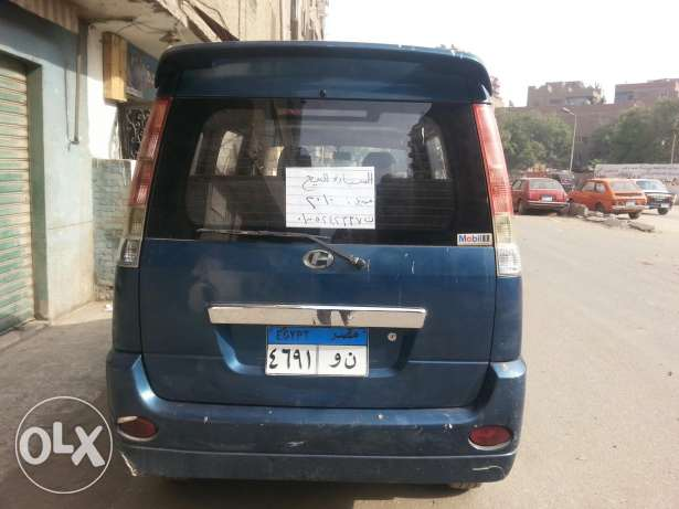 car van for sale سياره