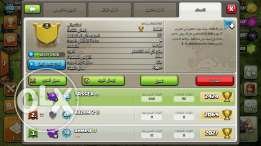 Clan clash of clans