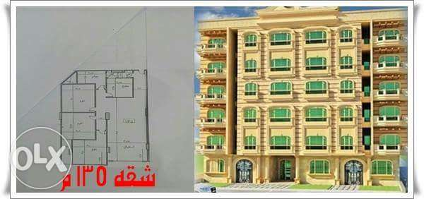 Apartments for Sale 130م واجهه بشارع جاردنيا