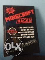 Minecraft Hacks , Rare guide