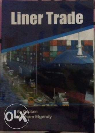 liner trade book