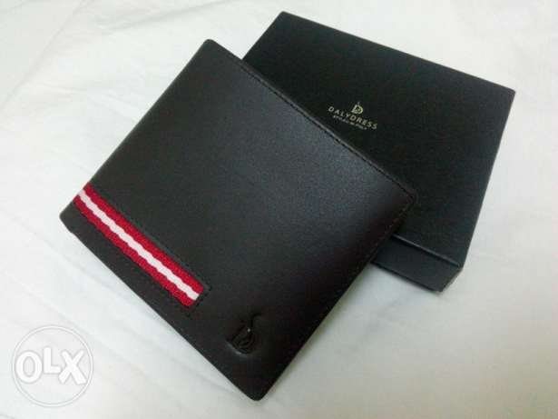Dalydress brown leather wallet