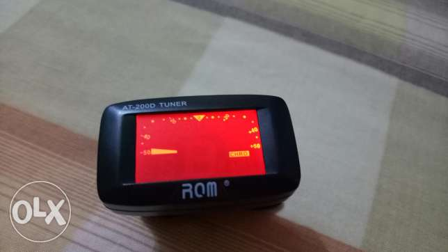Aroma Tuner AT-200D