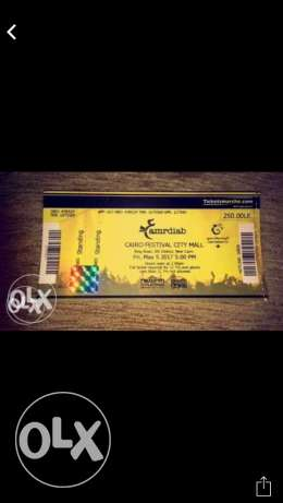 2 ticket amr diab