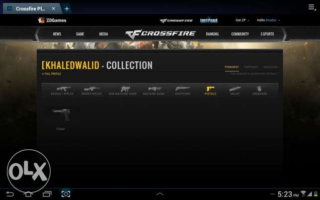 Crossfire account كروس فاير