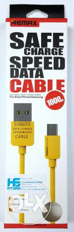 Cable remax
