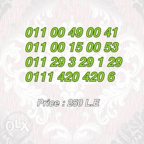 vanity numbers with low price