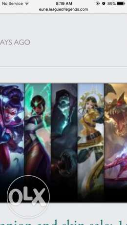 2 accounts lol league of legends for sale