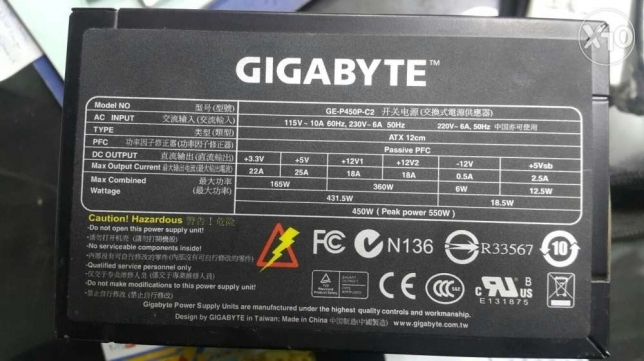 Power supply gigabyte
