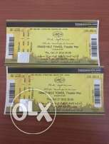 tickets for مسرح مصر