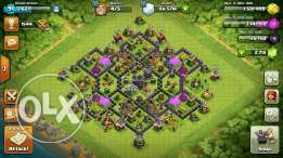 Clash of Clans -- Town hall lvl 9