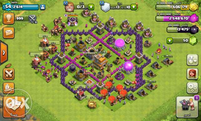 Emill clash of clans