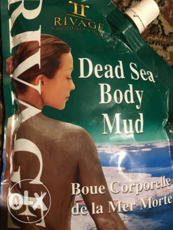 Dead Sea body mud