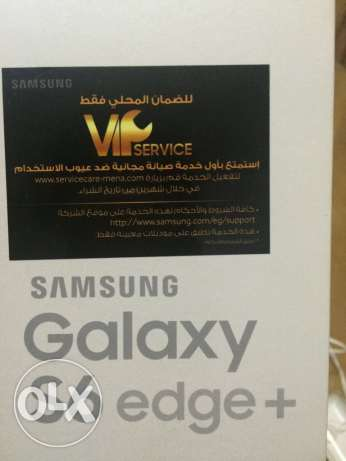 Samsung Galaxy s6 edge plus المعادي -  6