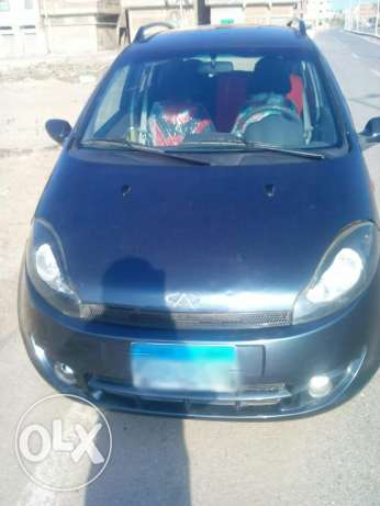 Speranza for sale