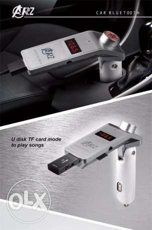 Car MP3 Player USB FM Transmitter TZ800 Bluetooth المقطم -  2