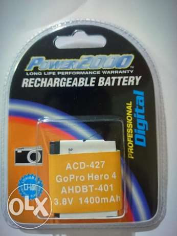 GoPro Rechargeable Battery (for all HERO4 Models)