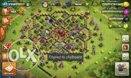 clash of clans lvl 123